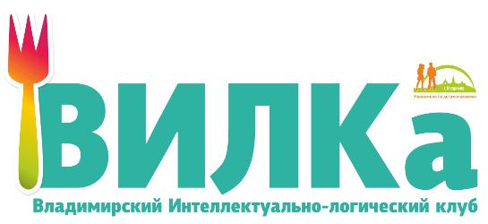 Вилка1