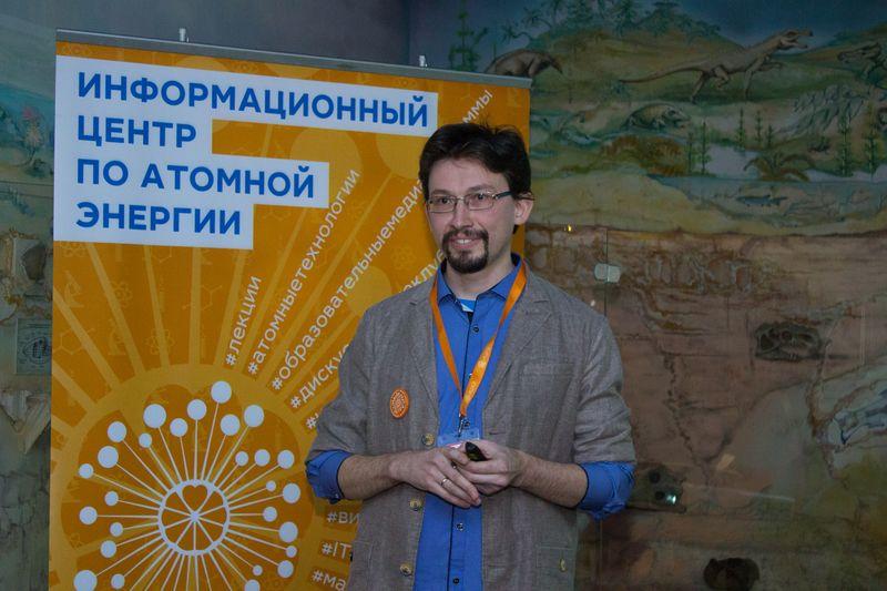 Широбоков_музей природы-9