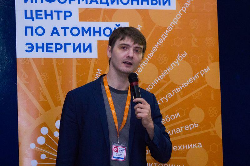 14_Научные встречи_Егоров_планетарий-11