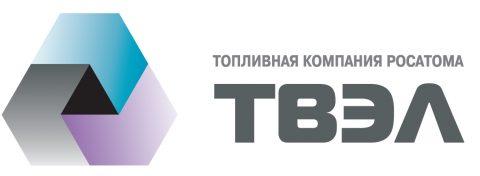 ТВЭЛ-480x176